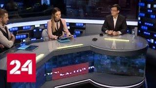 Евгений Мураев: властям Украины не нужен мир в Донбассе - Россия 24