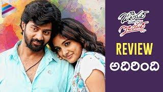 Juliet Lover of Idiot Movie REVIEW and RATING | Naveen Chandra | Nivetha Thomas | Telugu Filmnagar