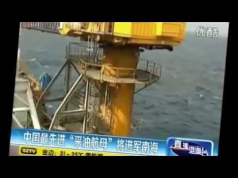Tàu Trung Quốc đâm tàu Việt Nam vụ giàn khoan HD 981 - VGCS NGU vì bị TQ lấn áp nhưng vẫn tôn thờ CS