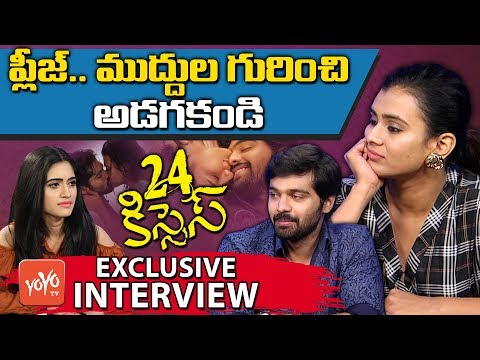 24 Kisses Movie Actors Adith Arun & Hebah Patel Exclusive Interview | Tollywood | YOYO TV Channel