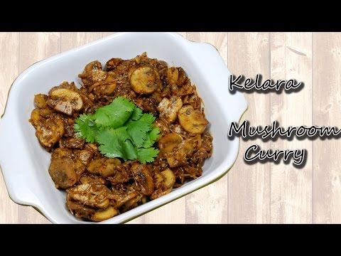 Kerala Special | Kerala mushroom curry Recipe