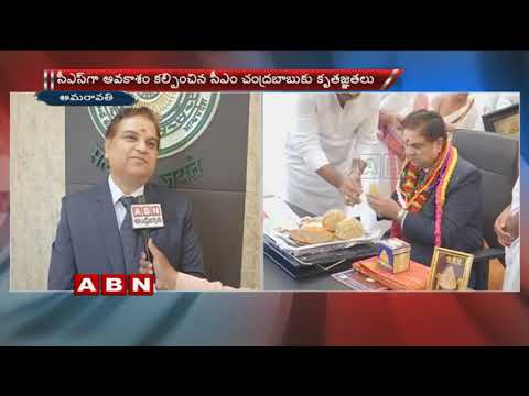 Anil Chandra Puneth Appointed Chief Secretary Of Andhra Pradesh | Face to Face | ABN Telugu