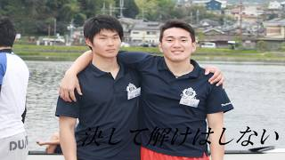 同志社大学ボート部2017新歓PV