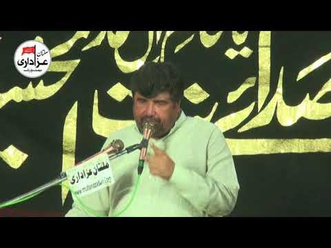Zakir Syed Aamir Abbas Rabani | Majlis 27 April 2018 | Jalsa Zakir Zaigham Abbas Zaki |
