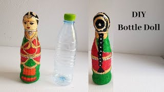 Plastic Bottle Dolls | Best Out Of Waste | Handcraft | DIY Bottle Doll Tutorial  | Aloha Crafts