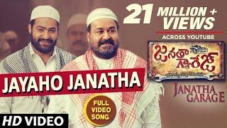 Jayaho Janatha Video Song HD Janatha Garage