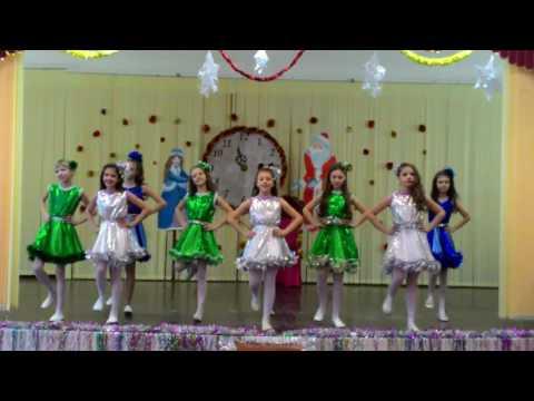 Смотреть танец на новый год в школе