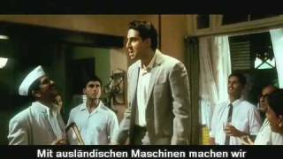 Guru HQ / OFFICIAL GERMAN DVD TRAILER /