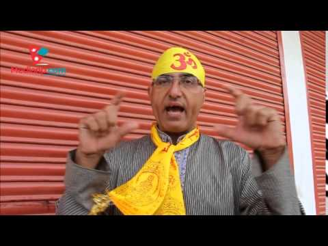 "Satyagraha By Omkar ""Nepal Hindu Rastrya""| Daily Exclusive News ( Media Np TV) Photo Image Pic"