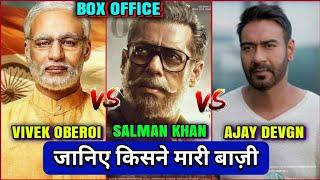 Box Office Collection | PM Narendra Modi,De de Pyaar De,Bharat,Aladin,Avengers Endgame, SOTY 2