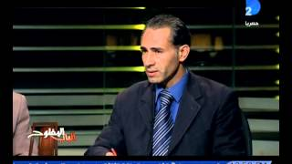 الباب المفتوح | إيمان أبوطالب تفتح ملف قانون الأحوال الشخصية الجزء الثالث
