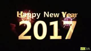 Happy New Year 2017 from NNA - كل عام وانتم بخير من الوكالة الوطنية للاعلام