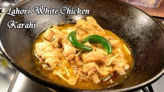 download lagu Lahori White Chicken Karahi gratis