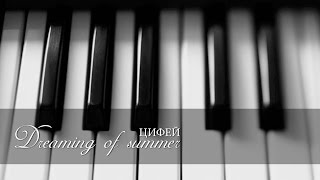 Very beautiful piano melody!!! Amazing Love Song