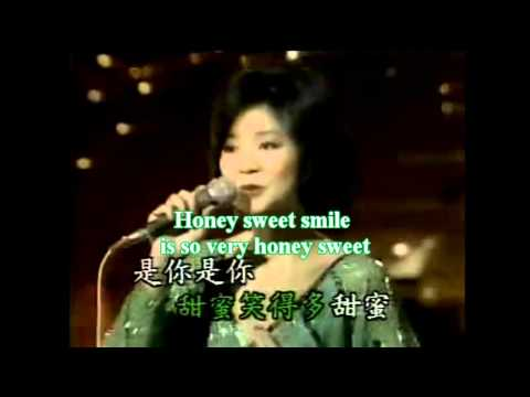 Teresa Teng Tian Mi Mi Sweet Honey Honey)