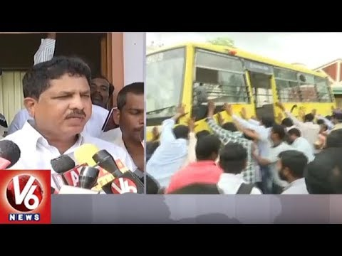 Telangana Govt Announces Rs 10 Ex Gratia For New Century School Victims | V6 News