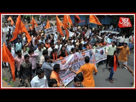 Maratha Agitation Rages In Aurangabad; Protestors Block Roads