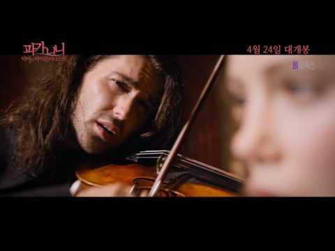 파가니니: 악마의 바이올리니스트 Paganini: The Devil's Violinist 예고편(2013)_BFLIX