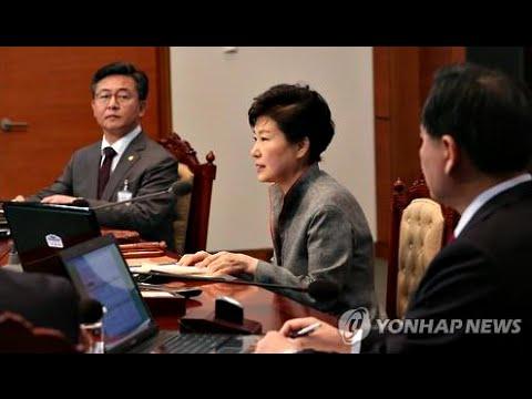 North Korea Fifth Nuclear Test 북한 5차 핵실험