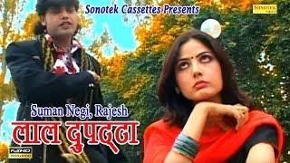 Haryanvi Hot Songs - Tera Lal Dupatta | Meri Chhatri Ke Niche Aaja | Surender Romiyo,Minakshi,Satte,