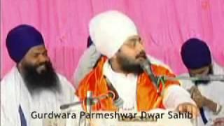 Samagam Budlada Sant Baba Ranjit Singh Ji (Dhadrian Wale) Part 10