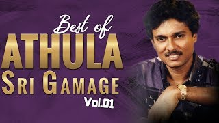 Best of Athula Sri Gamage Vol.01 || Jukebox || Athula Sri Gamage Songs