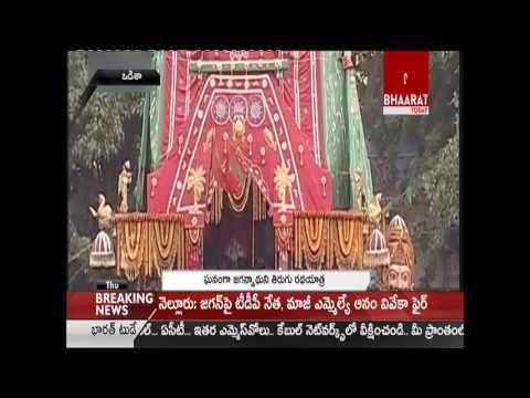 Jagannath Ratha Yatra Return Trip Celebrated in Puri    Odisha    Bhaarat Today