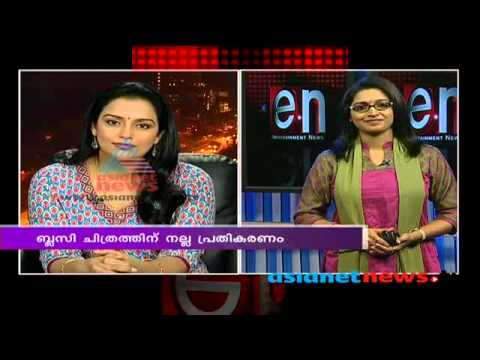 Interview with  actress Swetha Menon