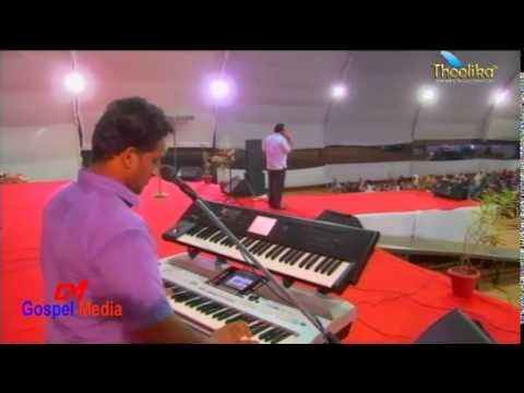 Kerala Revival Fire 2014 -  Day SEVEN Evening Section