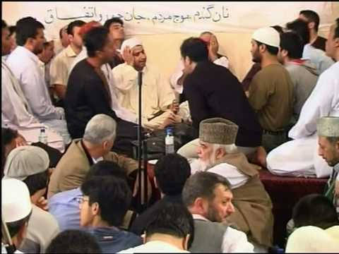 mir fakhrudin agha  in london part 1