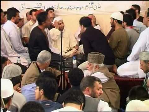 Mir Fakhrudin Agha  In London Part 1 video