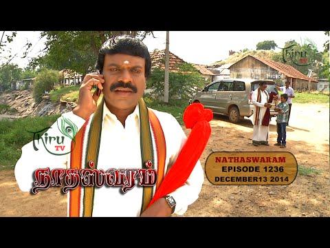 Nadhaswaram நாதஸ்வரம் Episode - 1236 (13-12-14)