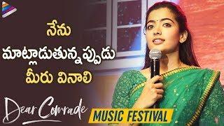 Rashmika Mandanna Superb Speech | Dear Comrade Music Festival | Vijay Devarakonda | Bharat Kamma