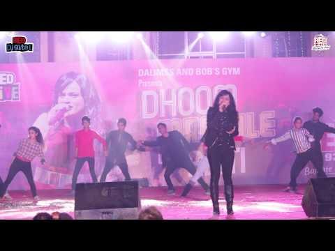 Varanasi Red Live With Aditi Singh Sharma