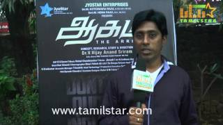 Manoj At Aagam Movie Audio Launch
