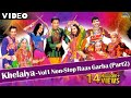 Download Khelaiya Vol 1 - Non Stop Raas Garba Part 2 MP3 song and Music Video