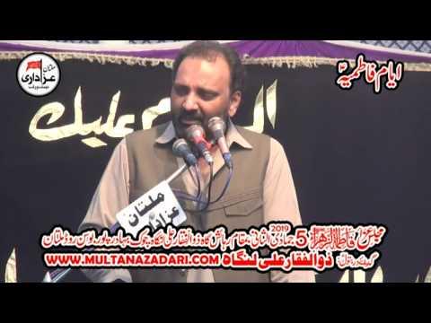 Zakir Zaigham Abbas Zaki I Majlis 11 Feb 2019 I Qasiday and Masiab I Bosan Road Multan