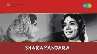 Sharapanjara | Uthara Dhruvadim song