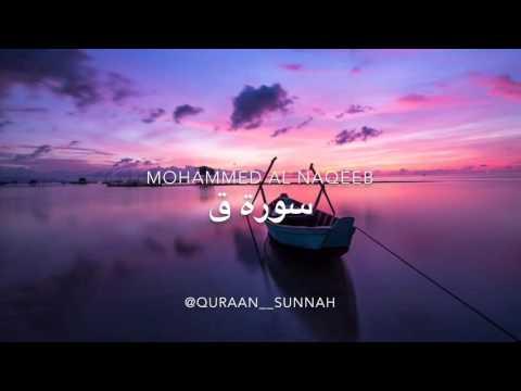 Mohammed Al Naqeeb - Surah Qaf (The Letter