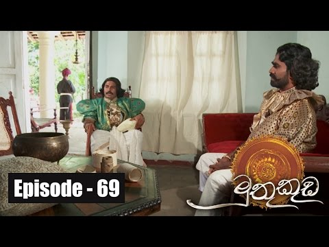 Muthu Kuda | Episode 69 11th May 2017
