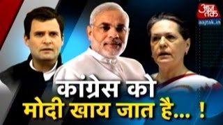 Halla Bol: Will PM Modi finally wipe out Congress from Indian politics?