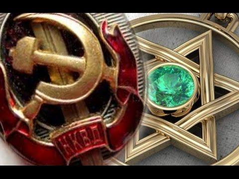 А. Векслер: Евреи в Госбезопасности  - палачи русского народа или жертвы