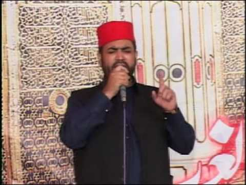 Urdu Naat(naat Sarkar Ki)afzal Noshahi In Sialkot.by Visaal video