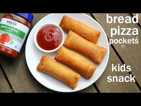 bread pizza pockets - kids snacks recipe | bread pockets | ब्रेड पिज़्ज़ा पॉकेट्स |  pizza pockets