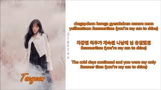 Taeyeon - Christmas Without You (Rom-Han-Eng Lyrics)