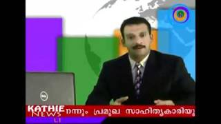 24 Hours - Comedy malayalam news reading...24 hours videos.mp4