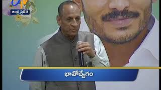 6 AM | Ghantaravam | News Headlines | 23rd July 2019 | ETV Andhra Pradesh