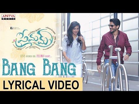 Bang Bang Full Song With Lyrics || Premam Full Songs || NagaChaitanya,SruthiHassan, Madonna, Anupama