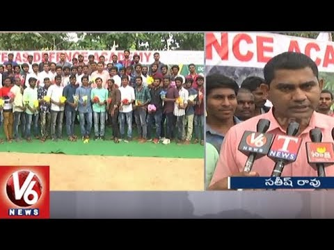 125 Students Of Tejas Defence Academy Selected For Army Recruitment In Karimnagar | V6 News