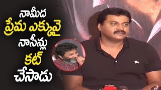 Sunil Funny Comment On Trivikram at Aravinda Sametha success Meet | JR NTR | Trivikram | Filmylooks